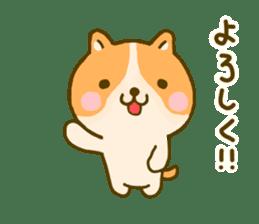 dog kawaii 4 sticker #10059328