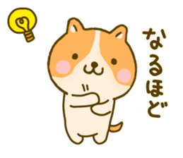 dog kawaii 4 sticker #10059331