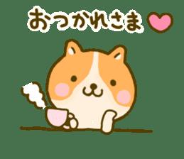 dog kawaii 4 sticker #10059338