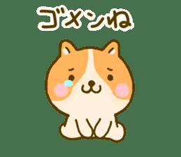 dog kawaii 4 sticker #10059340