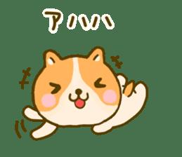 dog kawaii 4 sticker #10059341
