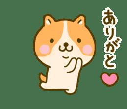 dog kawaii 4 sticker #10059342