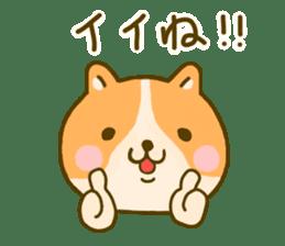dog kawaii 4 sticker #10059343