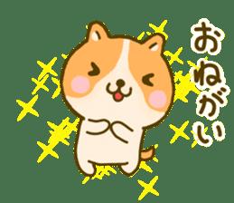 dog kawaii 4 sticker #10059344