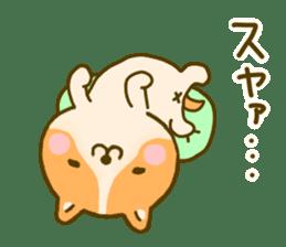 dog kawaii 4 sticker #10059345