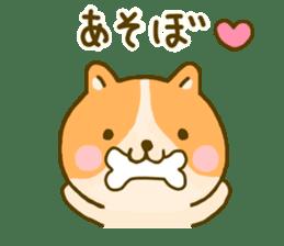 dog kawaii 4 sticker #10059346