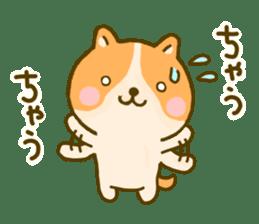 dog kawaii 4 sticker #10059349