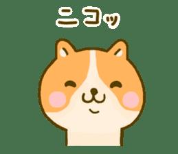 dog kawaii 4 sticker #10059350