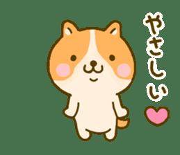 dog kawaii 4 sticker #10059351