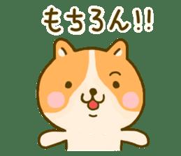 dog kawaii 4 sticker #10059353