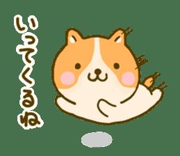 dog kawaii 4 sticker #10059355