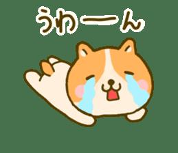 dog kawaii 4 sticker #10059356
