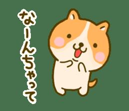 dog kawaii 4 sticker #10059357