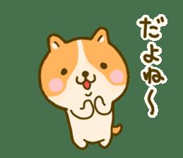 dog kawaii 4 sticker #10059360