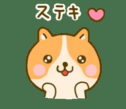 dog kawaii 4 sticker #10059362