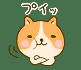 dog kawaii 4 sticker #10059366