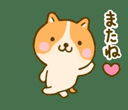 dog kawaii 4 sticker #10059367