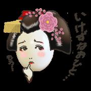 สติ๊กเกอร์ไลน์ A Japanese charming girl,Maiko