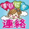 【毎日使える連絡♥】ゆるカジ女子 | LINE STORE
