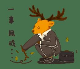 Shindofuji-The Fuji Apartment sticker #10066677
