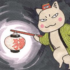 Yomawari Neko