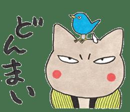 Yomawari Neko sticker #10071064