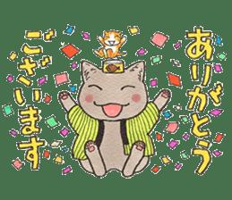 Yomawari Neko sticker #10071065