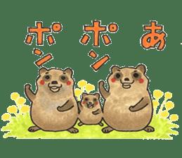 Yomawari Neko sticker #10071066