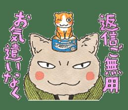 Yomawari Neko sticker #10071069