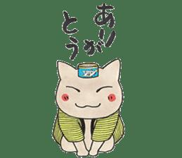 Yomawari Neko sticker #10071070