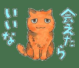 Yomawari Neko sticker #10071071