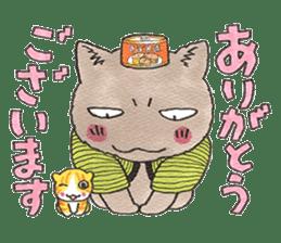 Yomawari Neko sticker #10071073