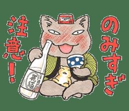Yomawari Neko sticker #10071075