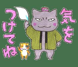 Yomawari Neko sticker #10071076
