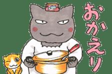 Yomawari Neko sticker #10071077