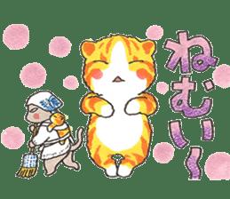 Yomawari Neko sticker #10071078