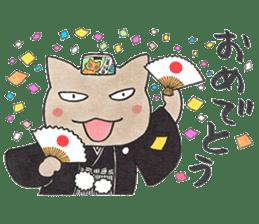 Yomawari Neko sticker #10071082