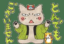 Yomawari Neko sticker #10071083