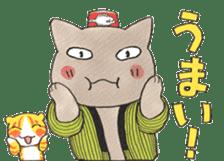 Yomawari Neko sticker #10071084
