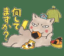 Yomawari Neko sticker #10071085