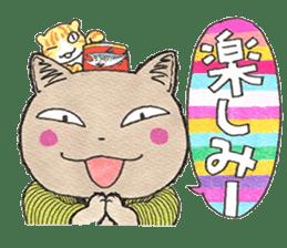 Yomawari Neko sticker #10071086