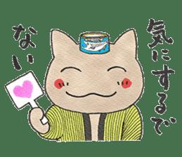 Yomawari Neko sticker #10071087