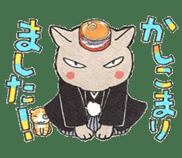 Yomawari Neko sticker #10071089