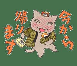 Yomawari Neko sticker #10071090