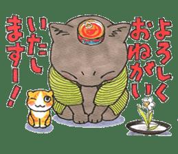 Yomawari Neko sticker #10071091