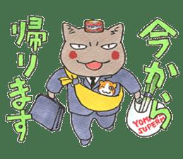 Yomawari Neko sticker #10071092