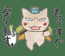 Yomawari Neko sticker #10071093