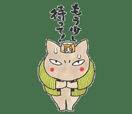 Yomawari Neko sticker #10071094