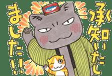 Yomawari Neko sticker #10071097