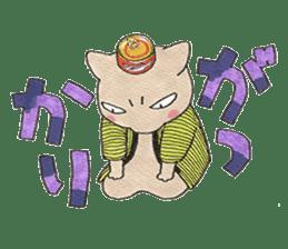 Yomawari Neko sticker #10071098